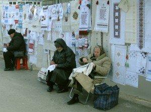 Украинские вышивальщицы. Фото: Водник
