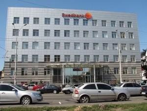 Центральный офис Swedbank в Киеве