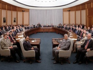 Совет управляющих МВФ