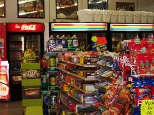 Торговое оборудование в супермаркете
