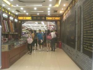 Китайская молодежь предпочитает работать в сфере торговли и обслуживания