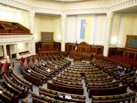 Зал заседаний Верховной Рады