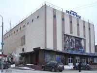 """Киев, кинотеатр """"Ленинград"""""""