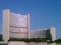Штаб-квартира МАГАТЭ в Вене, Австрия