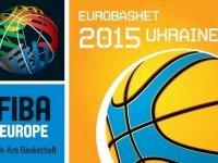 Эмблема чемпионата Европы по баскетболу 2015