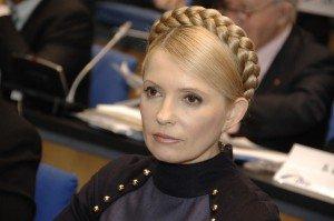 Юлия Тимошенко. Фото European People's Party