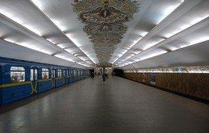 Cтанция метро «Минская»