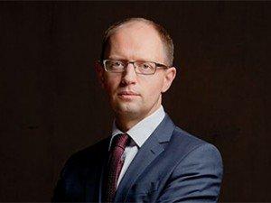 Арсений Петрович Яценюк. Фото Ybilyk