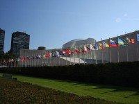 Здание Генеральной Ассамблеи ООН. Фото Yerpo