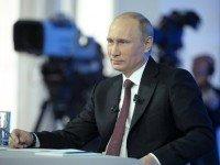 Владимир Путин. Фото пресс-службы Президента России