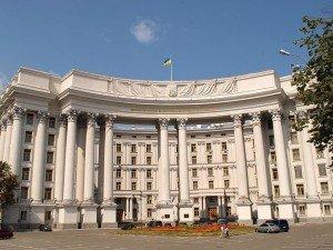 Министерство иностранных дел Украины. Фото Posterrr