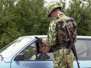 Российский миротворец в Косово