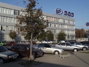 Заводоуправление Запорожского автозавода. Фото - Борис Мавлютов