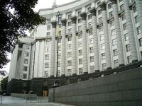 Здание Кабинета министров Украины. Фото - Alexander Noskin
