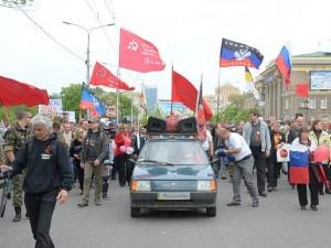День Победы в Донецке. Фото Andrew Butko