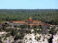 Пригородный отель