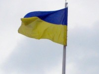 Флаг Украины. Фото -  ArBelov