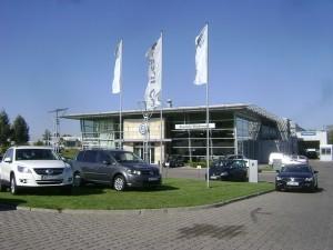 Дилерский центр Volkswagen