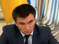 Павел Климкин. Фото -  UTR News