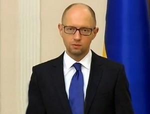 Арсений Яценюк. Фото - UTR News