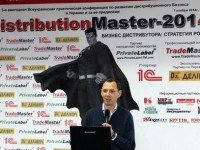 Конференция DistributionMaster-2014