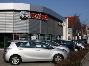 Дилерский центр Toyota. Фото - Usien