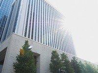 The Bank of Tokyo-Mitsubishi UFJ. Фото с сайта банка