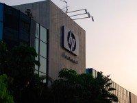 Hewlett-Packard. Фото Or Hiltch