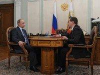 Владимир Путин и Дмитрий Медведев. Фото пресс-службы Президента России