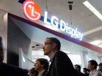 LG Display. Фото с официального сайта компании