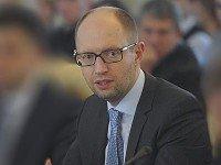Арсений Яценюк. Фото kmu.gov.ua