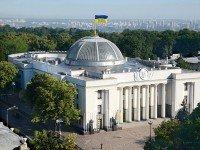 Верховная Рада Украины. Фото Вадим Чуприна