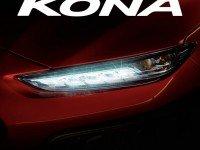 Тизер Hyundai Kona. Фото Hyundai