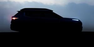 Mitsubishi Elgenberg Tourer. Фото Mitsubishi