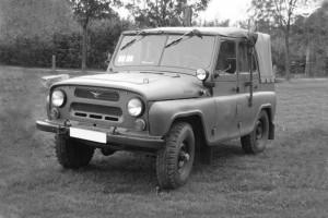 УАЗ-469 КШМ. Фото УАЗ
