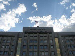 Счетная палата Российской Федерации. Фото Wonder37